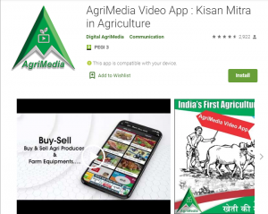 Agri Media Video Appapplication for farmers