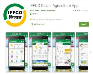 Iffco Kisan App