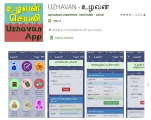 Uzhavan application for farmers