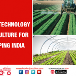 Benefits of Modern Technology in Agriculture